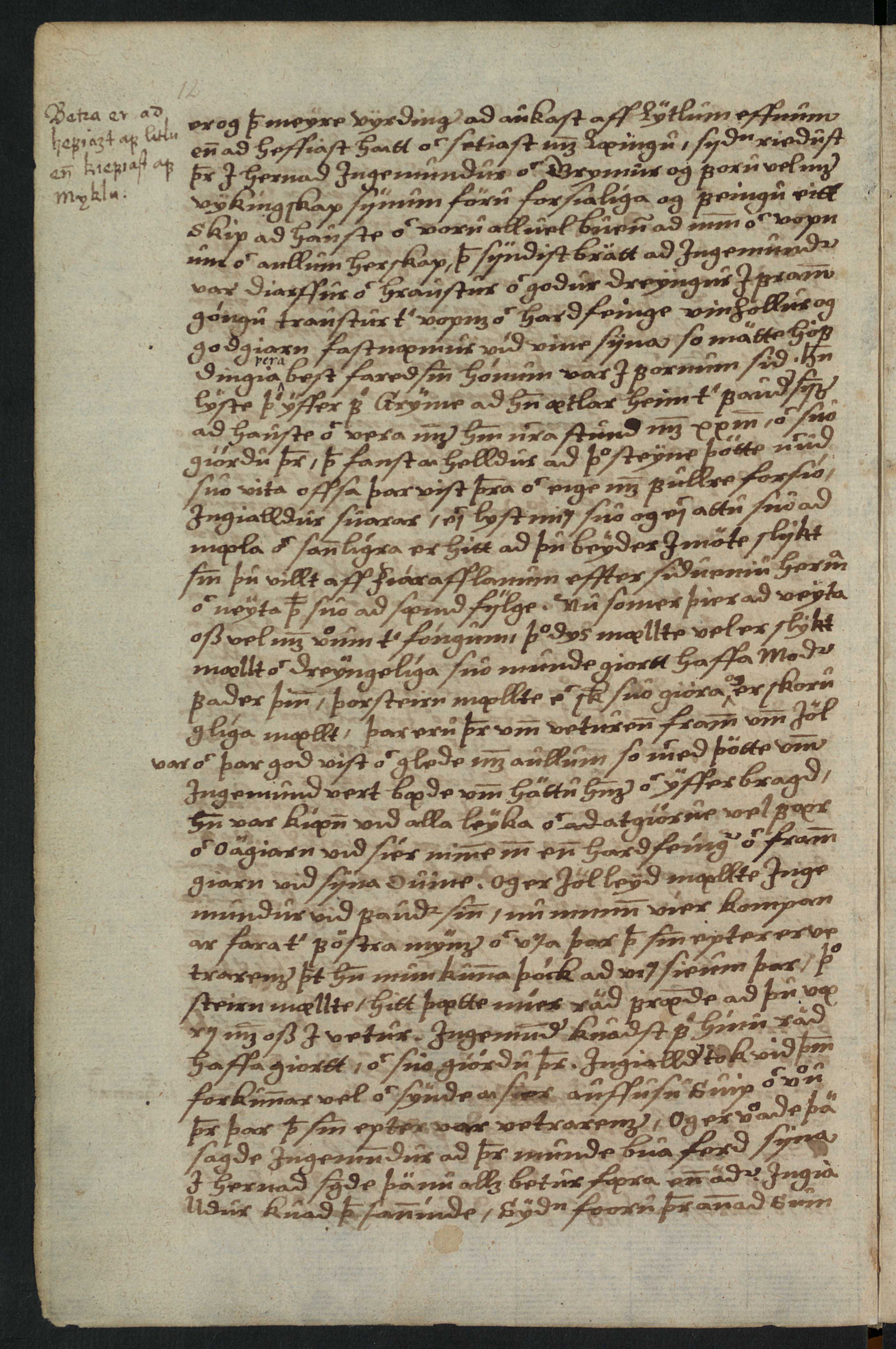 AM 138 fol - 6v