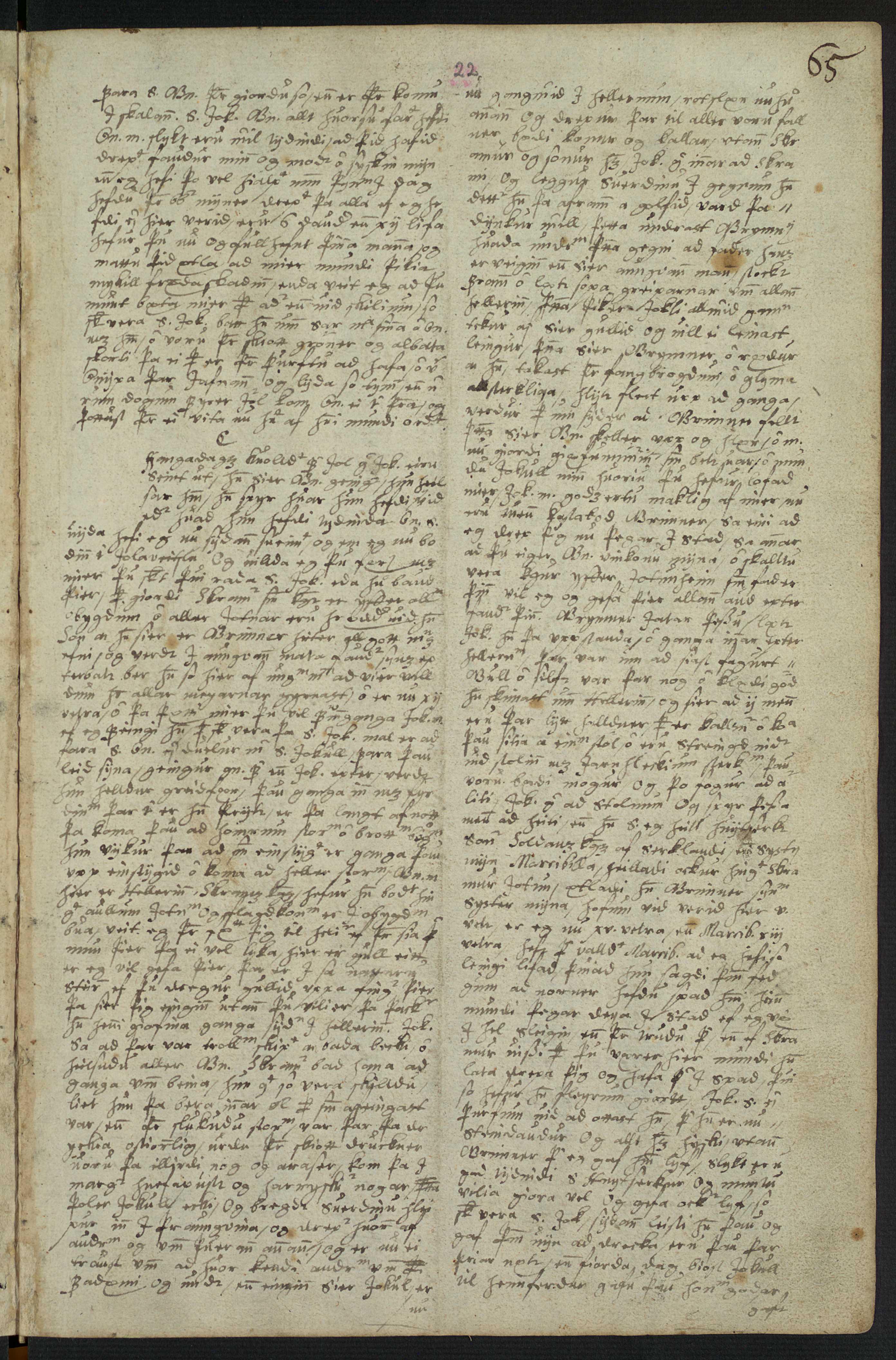 AM 158 fol - 22r