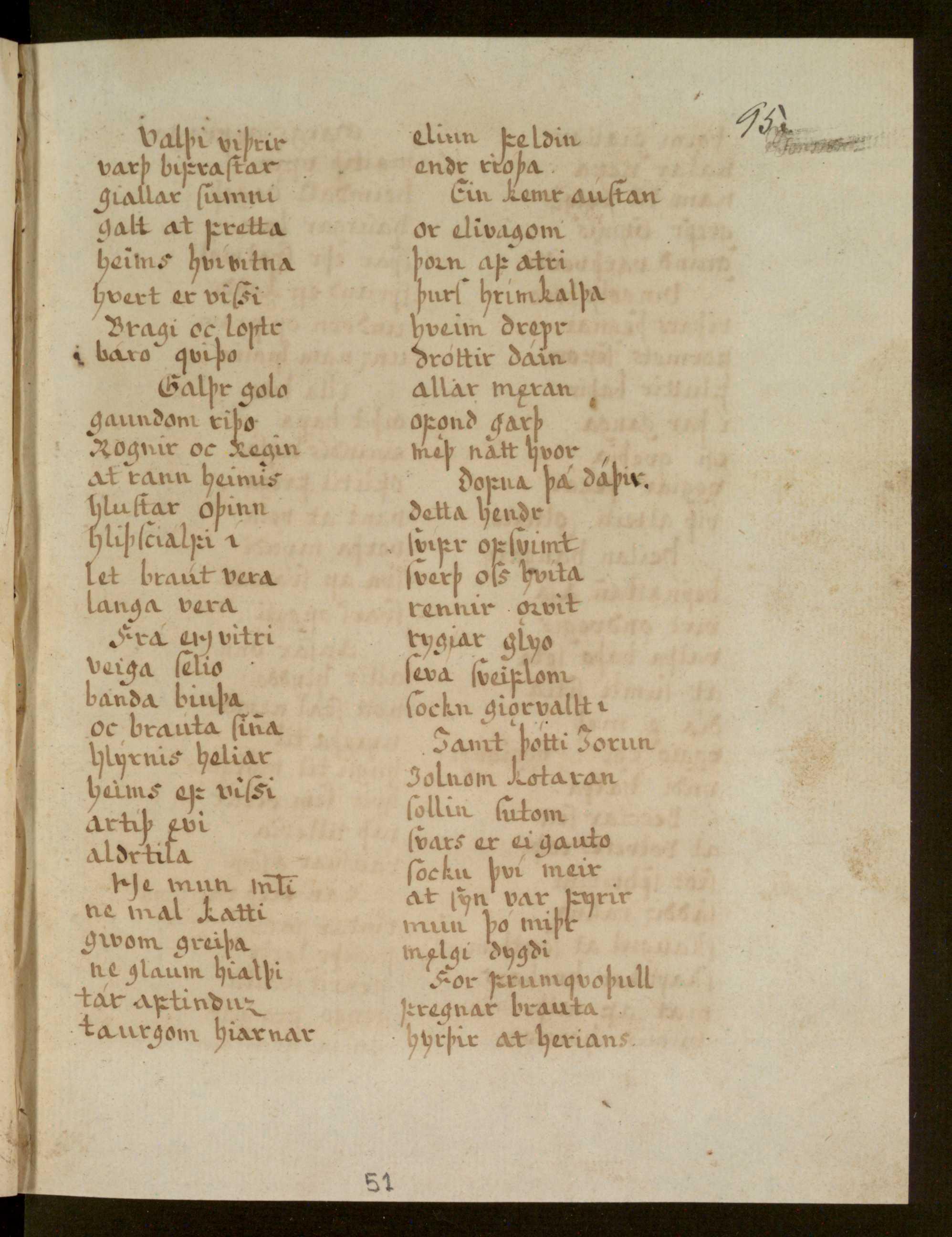 Lbs 1689 4° - 51r