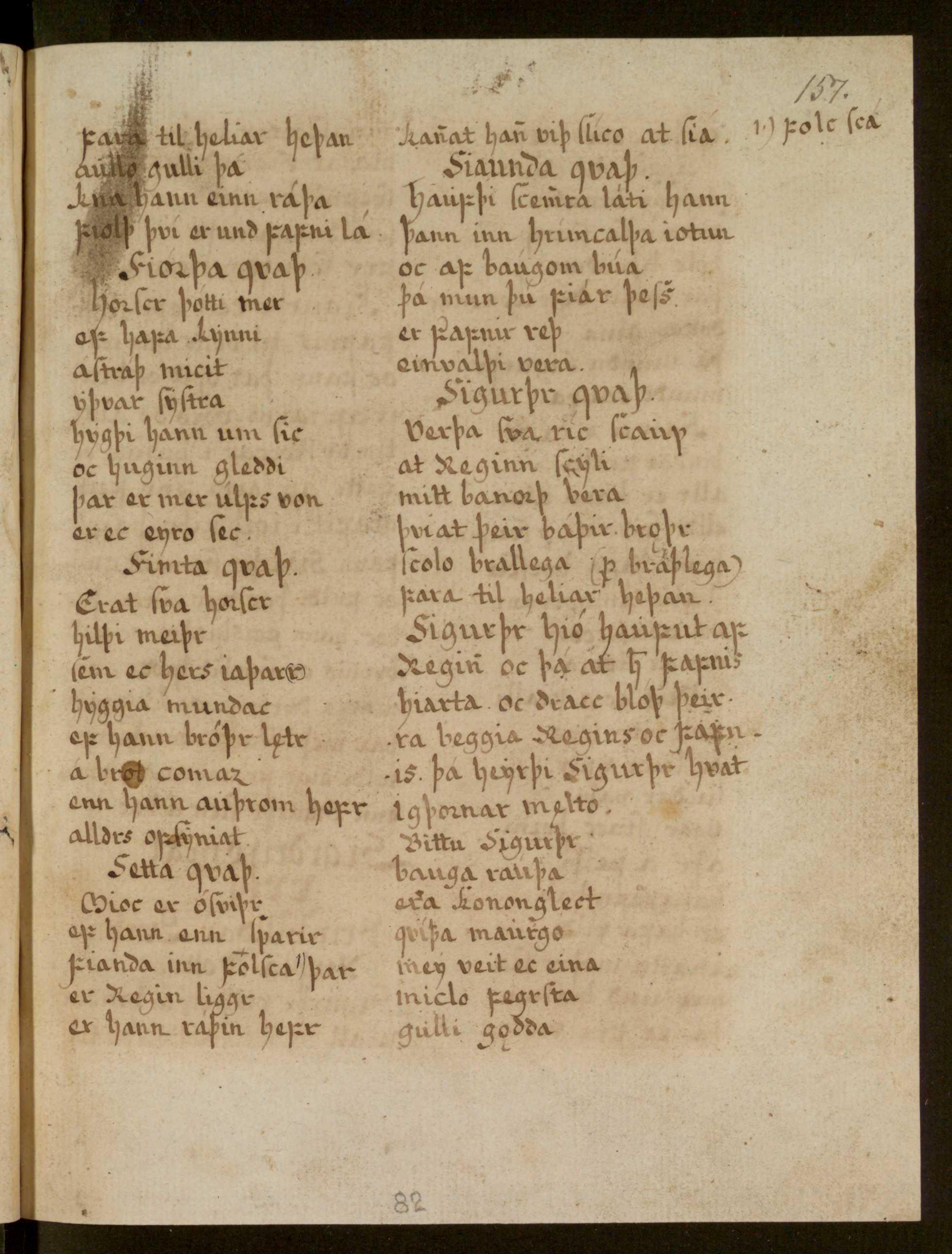 Lbs 1689 4° - 82r