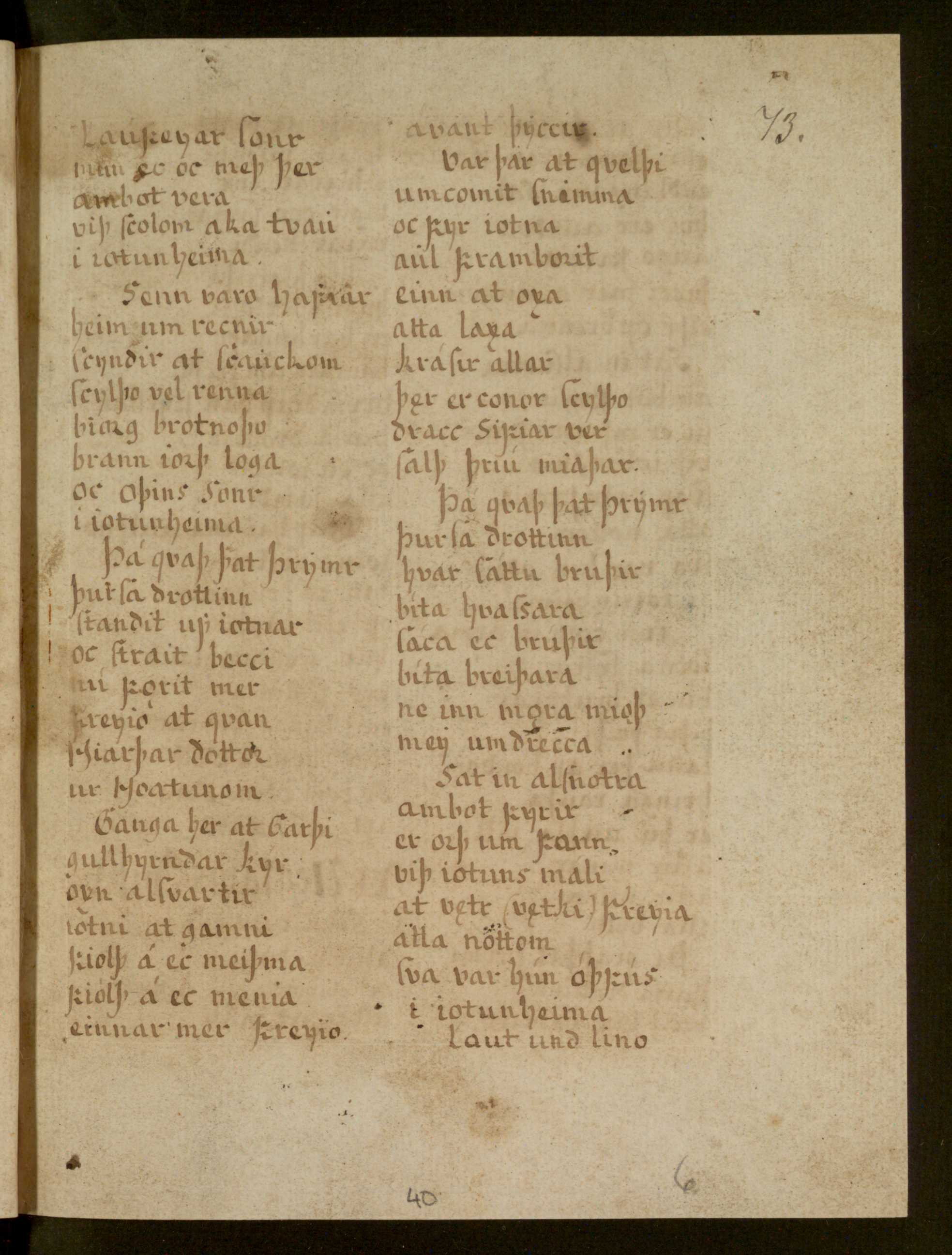 Lbs 1689 4° - 40r